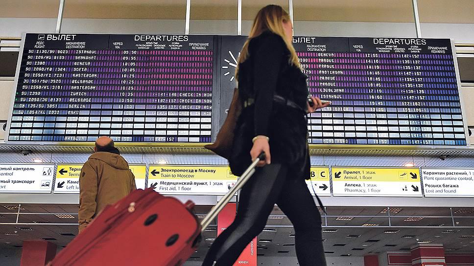 Туроператоров отправят в оплачиваемый отпуск