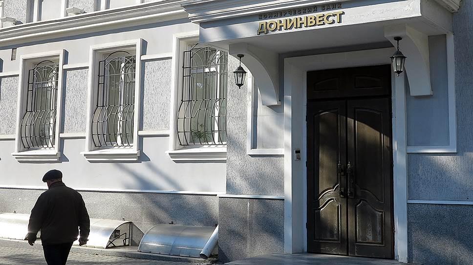 Как было предъявлено обвинение Александру Григорьеву