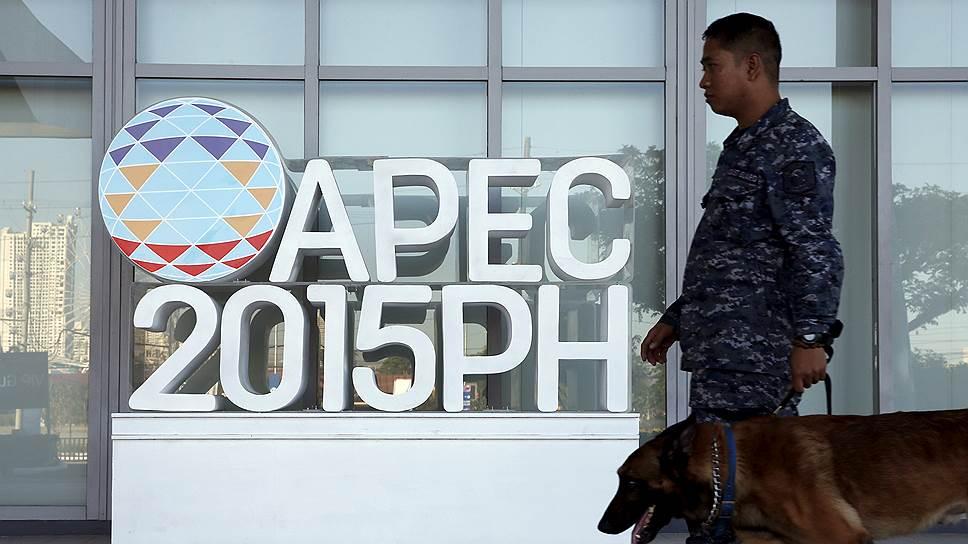 Как Дмитрий Медведев представляет Россию на саммите