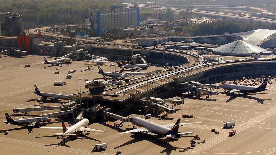 Аэродромы подскока к бюджету