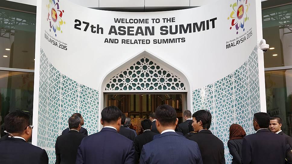 Как Дмитрий Медведев поехал налаживать отношения со странами АСЕАН