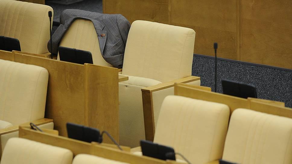 Регионы хотят избавиться от депутатов-прогульщиков