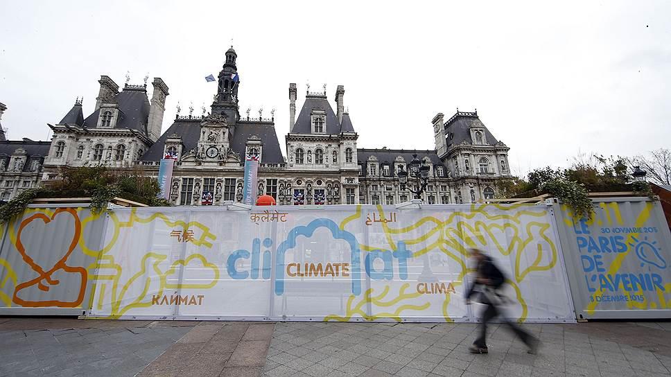 За климатические заслуги