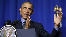 Барак Обама дал оценку стратегии России в Сирии