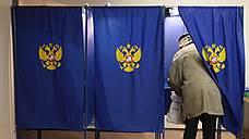 Конституционный суд оправдал отмену выборов мэров