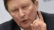 Сергей Иванов построил Спецстрой