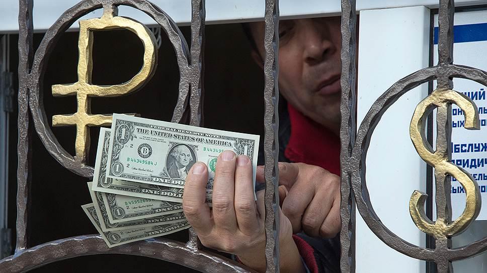 """Рубли """"из матрасов"""" граждан уходят в валюту и на текущее потребление"""
