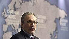 Михаила Ходорковского вызвали в Москву