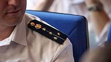 Генералу ФСИН вменили платную защиту бизнесмена