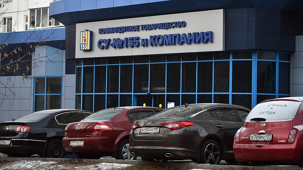 Почему у СУ-155 не строится Звенигород