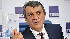 Сергей Меняйло отозвал вето