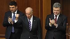Украина получила вице-президентский наказ