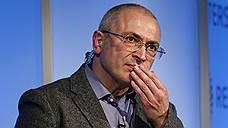 Михаила Ходорковского готовят к заочнопожизненному сроку
