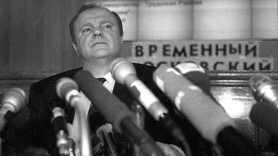 Как результаты выборов в Думу в 1995 году повлияли на выбор Бориса Ельцина