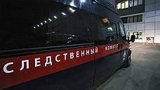 Перестрелке в Москве перезаряжают статью