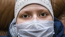 Лекарства для Жени Иженяковой оплачены