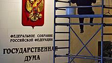 Осужденным запрещают соучастие в выборах