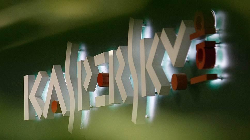 """У """"Лаборатории Касперского"""" развился программный комплекс"""