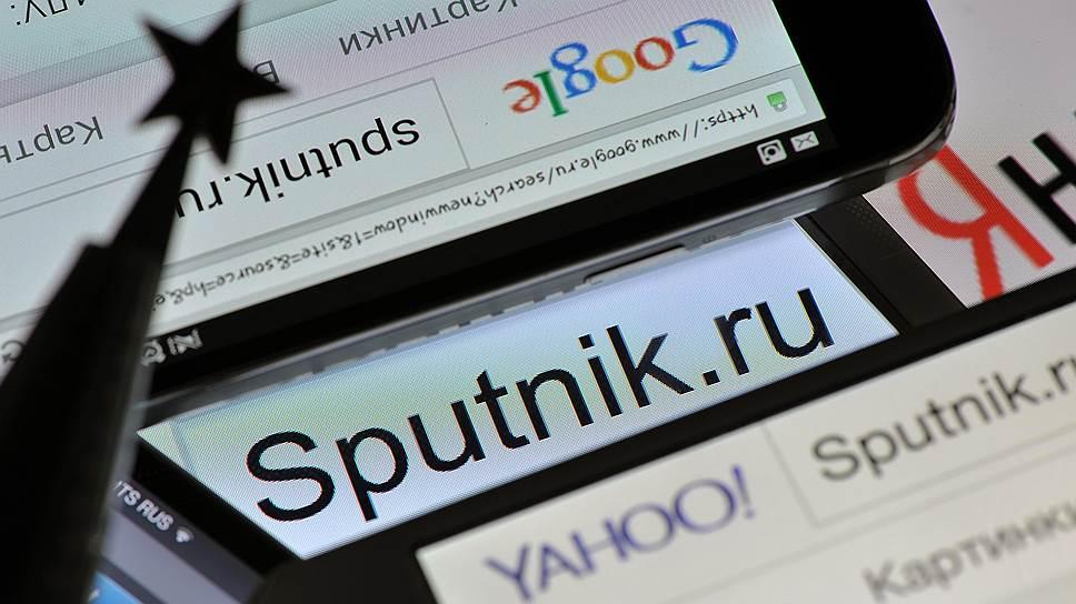 Как депутаты ввели ответственность для интернет-поисковиков