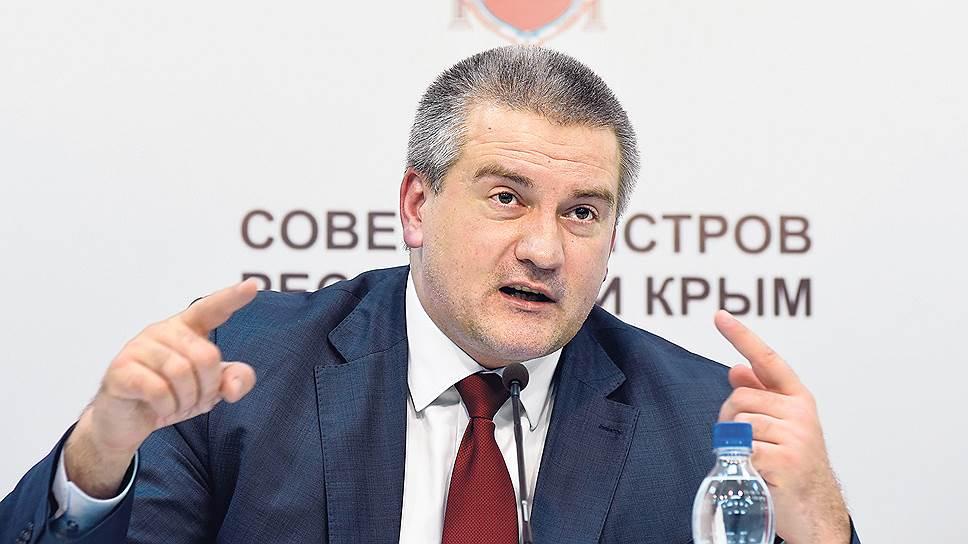 Правительство Крыма подвергло себя наказу / Белый дом засомневался в профессионализме Сергея Аксенова
