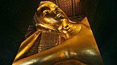 Буддистов вывели из нирваны