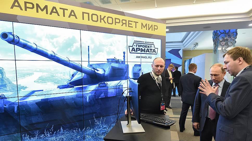 Владимир Путин уговорил IT-бизнес войти в Кремль