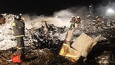 Экипаж Boeing 737 не справился со вторым кругом