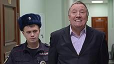 Генерал-полковника приговорили к освобождению