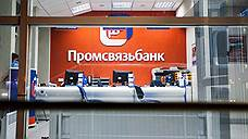 Банки сдают путевки