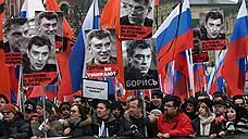 Убийство Бориса Немцова приведено к исполнителям