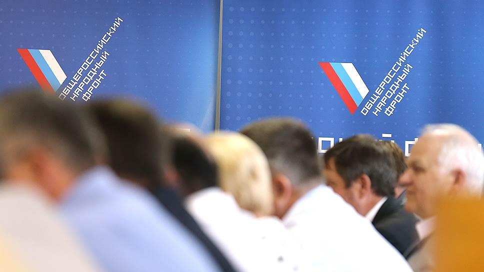 ОНФ и «Единая Россия» договорились объединить усилия порознь