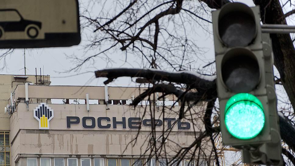 """""""Роснефть"""" загрузит """"Нефтетранссервис"""""""