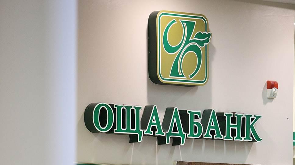 Сбербанку придется спорить за имя на Украине