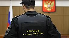 Зампред Витас-банка попал под суд из-под домашнего ареста