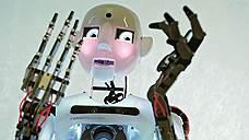 Роботы занимают рабочие места