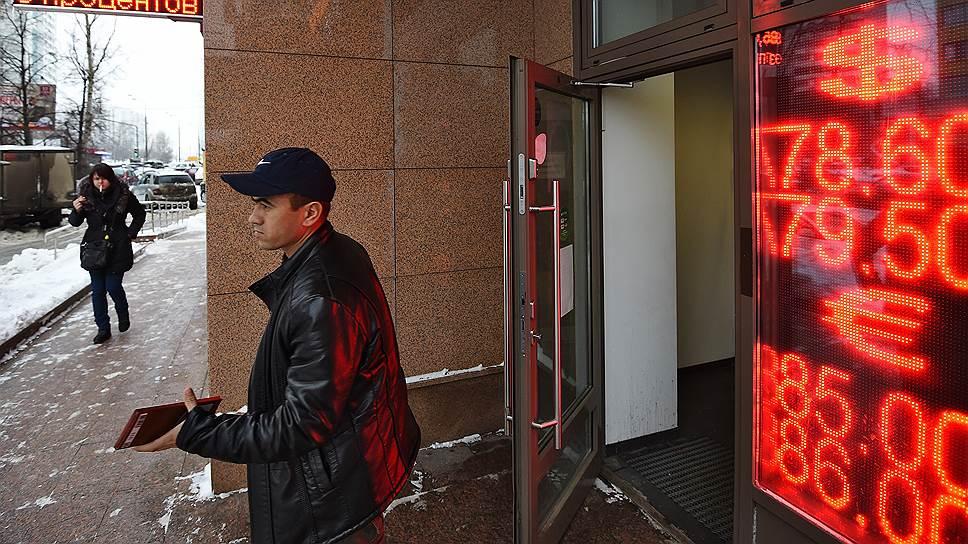Рубль не выдержал отмены санкций