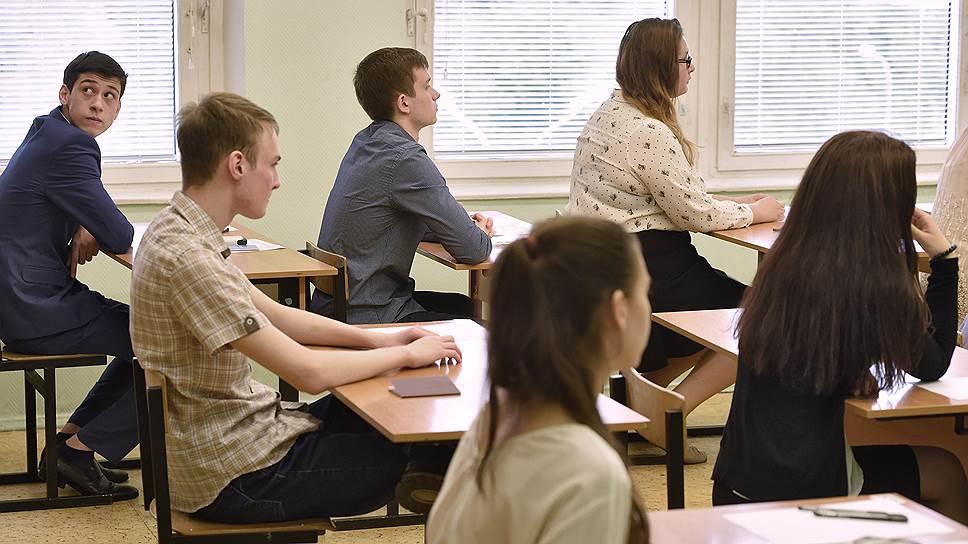 Почему большинство опрошенных граждан РФ поддерживают ЕГЭ
