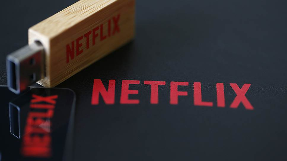 Netflix смотрят с подозрением
