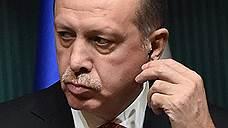 Турция не сходит со встречного курса