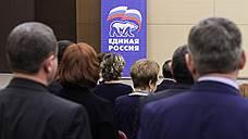 """""""Единая Россия"""" выявила спрос на подготовку к выборам"""