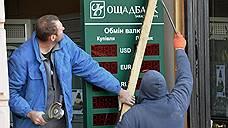 Золото Крыма не пустили на Украину
