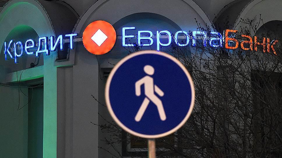 Кредиты отсюда / Турецкие банкиры ищут выход из России