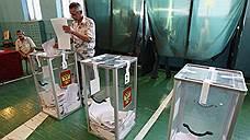 Думские выборы не обещают перемен