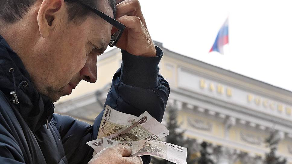 Граждане теряют ликвидность