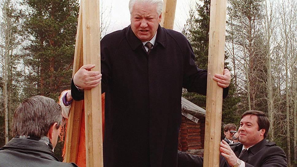 Как Борис Ельцин собрал команду для победы на президентских выборах