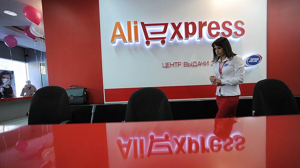 Почему иностранным онлайн-ритейлерам вменяют налог в России
