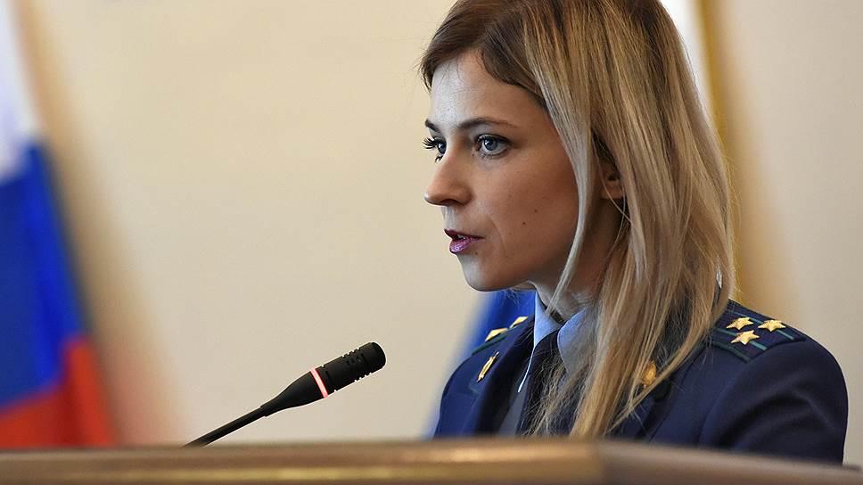 Меджлис крымских татар довели до суда