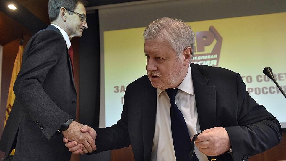 Как Госдума осмотрела кандидатов в ЦИК