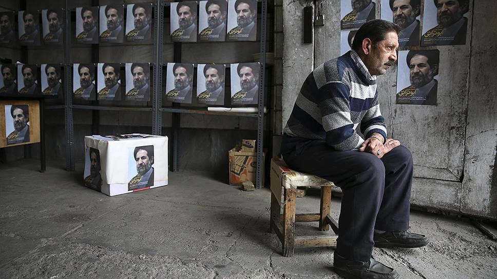 Иран сверит внутренние дела с внешними