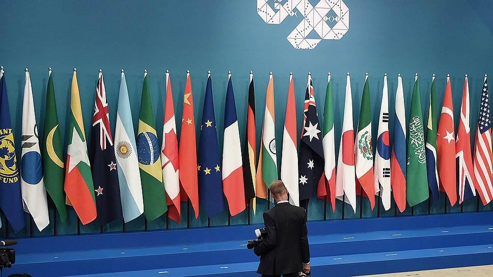 Как МВФ подталкивает G20 к росту